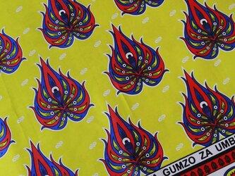アフリカ布『カンガ』イエロー × スカーレットの画像
