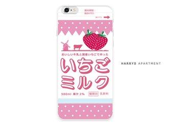 iphoneXS ケース いちご ミルク イチゴ 苺 スマホケースの画像