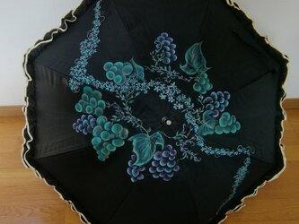 「葡萄のダンス」フェミニンなフリル傘 ハンドメイド【UV対策·晴雨兼用】の画像