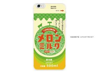 iphone7 ケース メロン ミルク 牛乳 スマホケースの画像