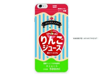 iphoneXS ケース リンゴジュース りんご 林檎 アップル スマホケースの画像