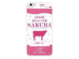 iphoneXS ケース 牛乳 桜 スマホケースの画像