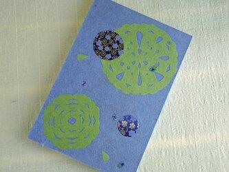 じゃばらマイブック 手漉き和紙のご朱印帳 の画像