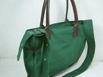 革持ち手の2wayバッグの画像