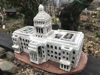 新国会議事堂の画像
