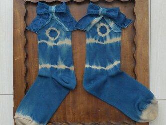 藍xたまねぎ染めのガーリーソックスの画像