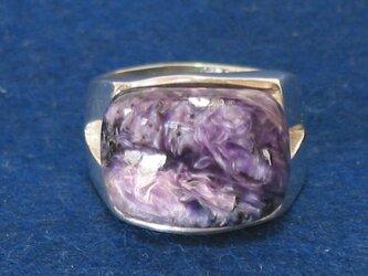 チャロアイトのリングの画像