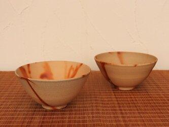 備前焼 飯碗・ひだすき(大) m1-040の画像