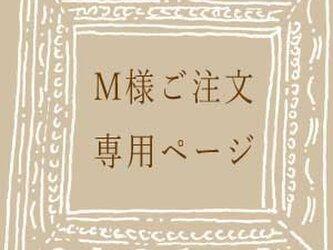 《M様ご注文専用》一輪のお花のブローチ  くろの画像