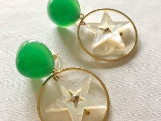 star shell piercedの画像