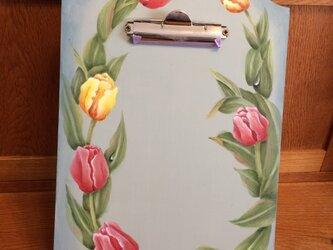 チューリップのクリップボード(スタンド付き)の画像