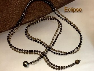 Eclipse(エクリプス)の画像
