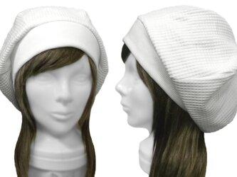 ワッフルコットンニット/リブ付ベレー帽(ゆったり)◆ホワイトの画像