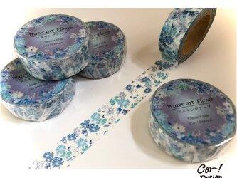 【リニューアル】Water art flower マスキングテープの画像