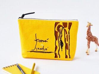 オリジナル!キリンのお尻ポーチ・kazun'×harche'コラボ(黄色両面)の画像