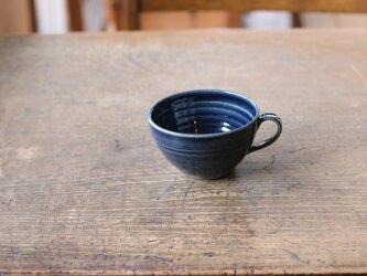 たっぷり入るスープカップ 青の画像