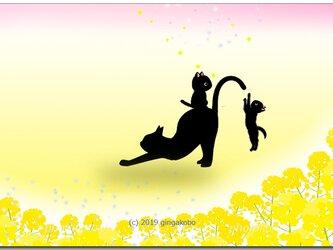 「がんばってえー(^^♪」 ほっこり癒しのイラストポストカード2枚組No.708の画像
