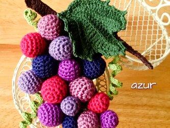 葡萄のコサージュ(右向き)・豊潤の紫の画像
