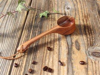 コーヒーメジャー ケヤキの画像