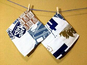 昭和レトロ タオルハンカチ 大人用 てぬぐい リメイク 和風柄2枚セットCの画像
