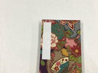 紫色 和柄と花模様/御朱印帳【中】の画像