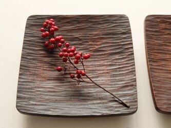 胡桃の角皿(181*181) 2枚セット 190221の画像
