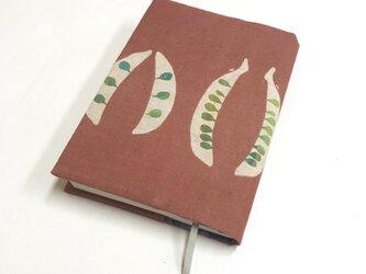 文庫本ブックカバー[さやえんどう]赤の画像