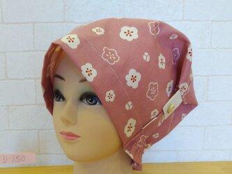 特許意匠登録品 D150L  ことね Cafe 頭巾Ⅱ Lサイズの画像