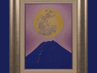 肉筆油絵●『満月と夜の富士山』●がんどうあつし直筆絵画F4号額縁付アクリルガラスの画像