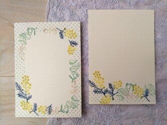 消しゴム版画 ポストカード「ミモザとオリーブ」の画像