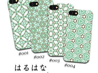 はるはな【 iPhone 背面スマホケース】〇送料無料〇幾何学模様/緑/春/花/さわやか/七宝の画像