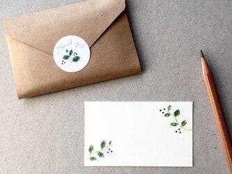 葉っぱのメッセージカード 20枚の画像