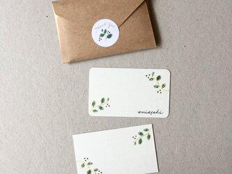 葉っぱのメッセージカード サンキューカード 20枚の画像