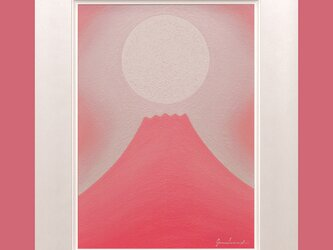優しいピンクの●『日の出桜富士』がんどうあつし肉筆油絵F4号ホワイト額付紅富士山の画像