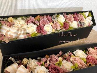 プリザーブドフラワー ボックスフラワー 横長41㎝ モーブピンクの画像