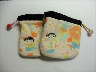 子どもたち ミニ巾着の画像