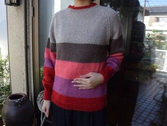 SALE多色使いのアルパカ混セーター2の画像