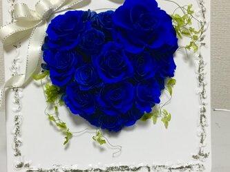プリザーブドフラワー 幸せの12(ダース)Roseを貴方へ ハートの盾 (現品)の画像