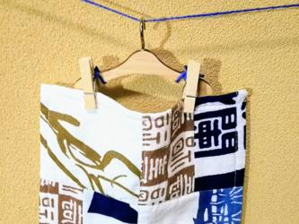 昭和レトロ タオルハンカチ 大人用 てぬぐい リメイク ミニハンガーつきの画像