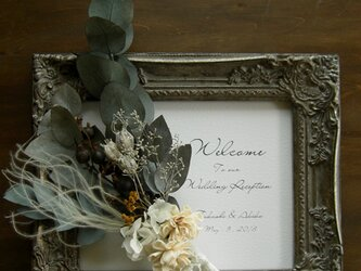 スワッグ付 ウェルカムボード(アンティークシルバーフレーム&ナチュラルモダンブーケ)結婚式 ナチュラルウェディングの画像