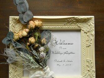 スワッグ付 ウェルカムボード(アンティークホワイトフレーム&ドライフラワーのローズブーケ)結婚式 ナチュラルウェディングの画像