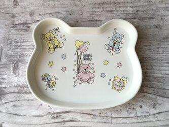名入れ可!カラフルくまちゃん くまのお皿の画像