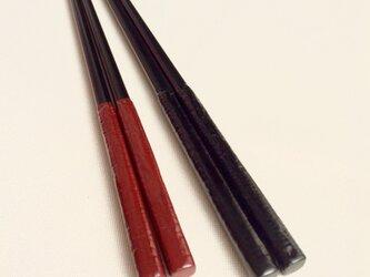 漆塗り夫婦箸セット〈布目塗り 朱・黒〉細めの画像