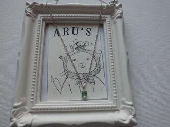 エメラルドプチ可愛い銀ネックレスの画像