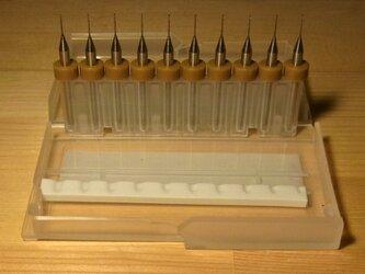 0.4mm超硬マイクロドリル10本(レジン/ハンドメイド/アクセサリー)の画像