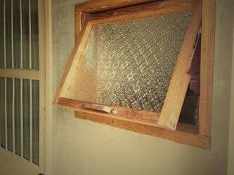 数量限定 OWW-B 外木枠付き 滑り出し窓 冊子 海外型板ガラス付き 新築 リノベーション 古材 窓 ガラス付き ガラス窓の画像