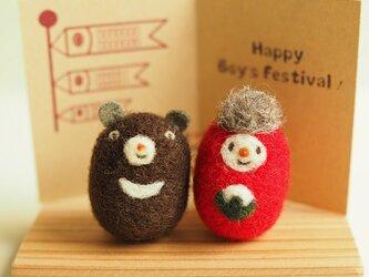 羊毛フェルト 五月人形 ミニサイズ 「かしわもち太郎と熊」こどもの日の画像