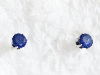宝石質ラピスラズリのファセットカット・スタッドピアス(4mm・サージカルステンレス)の画像