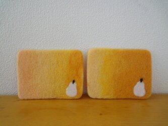 羊毛フェルトコースター*洋梨の画像