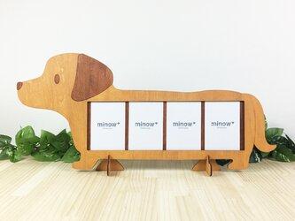 「ダックスフンド」木製写真立ての画像